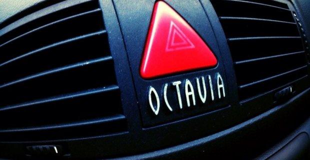 Skoda Octavia 1.6 чип-тюнінг